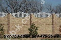 Decorative reinforced concrete fences