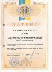 Застосування вуглеводню додекану як замінника дизельного палива Полієвродизель. Патент № 37986