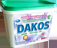 Стиральные порошки серии «DAKOS» (без СПАВ)