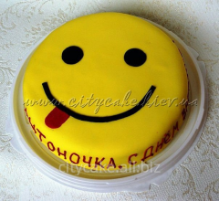 Cake Smile! product code: 1-1-005