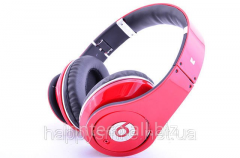 Monster beats by Dr Dre (remark)