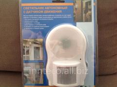 The lamp autonomous with the movement sensor -