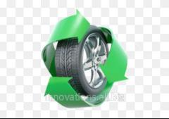 Инновация: Технология утилизации органических