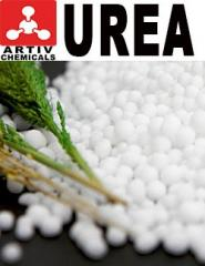 Мочевина азотнокислая Granular Urea N-46%