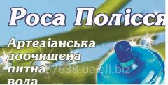 Питьевая бутылированая вода 18.9 литров.
