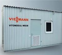 Модульні газові котельні Viessmann (Вісман)