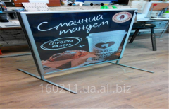 Mobile pavement signs