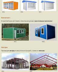 Booths, vaginchik, change houses, hangars