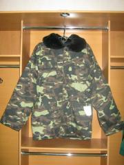 Jacket wadded camouflage (mekh.vorotnik) having