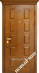 Входная дверь металлическая, категория 2, Инкерман
