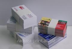 Визитные карточки двухсторонние (1000 шт)