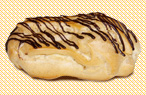 Пирожное заварное Новинка з глазур'ю
