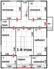 House 1 floor