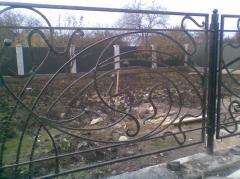 Shod fencings in Zaporizhia, Ukraine. We watch new