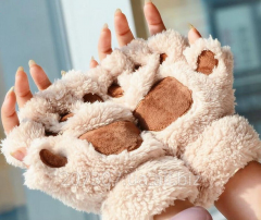 Beige gloves in the form of pads