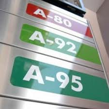 Бензины автомобильные
