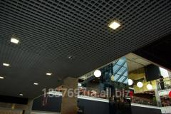 SUSPENDED CEILINGS OPEN CELL