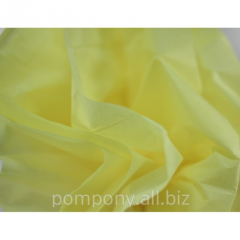 Papyrian paper calm, 50 sheets, lemon