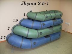 Rubber inflatable boat Lisichanka Yaz Chaika Erlan