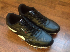 Bonote sneakers