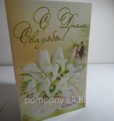 The card is wedding, option 4