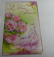 The card is wedding, option