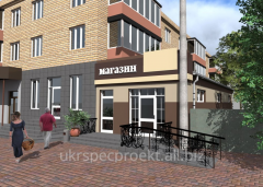 Реконструкция жилых помещений под коммерческие