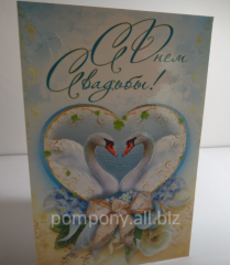 The card is wedding, option 17