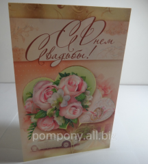 The card is wedding, option 19