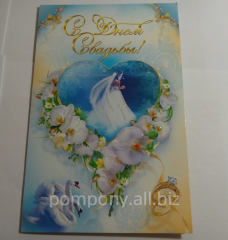 The card is wedding, option 21