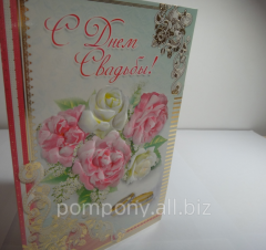 The card is wedding, option 22