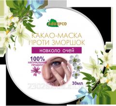 Cocoa - protium mask zmorshok navkolo eyes of 30