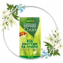 Aromakompozits_ya v_d to flu і chill 10 ml
