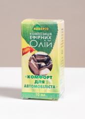 """Aromakompozits_ya """"Comfort for"""