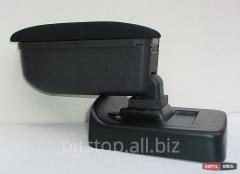Botec armrest black textile Citroen C4 64528TB