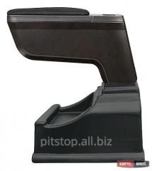 Armrest of Botec-2 Toyota IQ/Scion IQ 64472