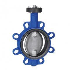 Butterfly stroke valve locking Econos