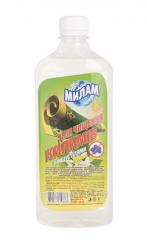 Средство для чистки ковров пятновыводитель МилаМ