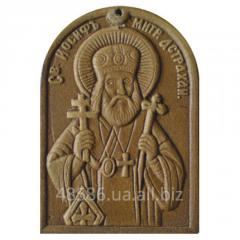 Suspension bracket St. Iosif I039