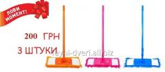 Mop mop for damp and dry cleaning