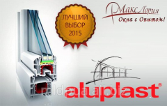 Aluplast Dnipropetrovsk windows