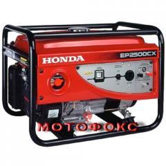 Генератор HONDA EP 2500 CX официальный дилер HONDA. Генераторы бензиновые.