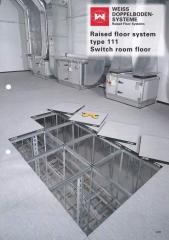 Покрытия напольные химически стойкие  Weiss