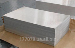 Aluminum sheet 3003 H0 2x1500x3000