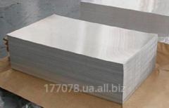 Leaf of aluminum smooth 1,5*1500*3000 mm 5754 H22