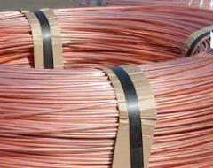 Rod iron copper MKVPS 8,0 brands