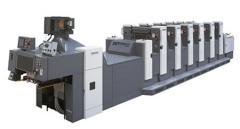 Листовые офсетные печатные машины индустриаль