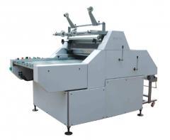 The water-glue SRFM 720/900/1100 laminator is used