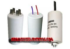 Конденстор пусковой СВВ60 450В и 630В