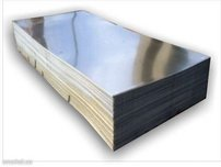 Sheets are holodnokatany, hot-rolled sheets, metal